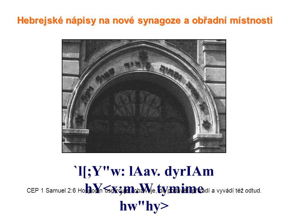 `l[;Y w: lAav. dyrIAm hY<x;m.W tymime hw hy>
